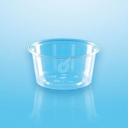 Dressing box 80 cc glashelder 50 stuks opdienen verpakken bewaren