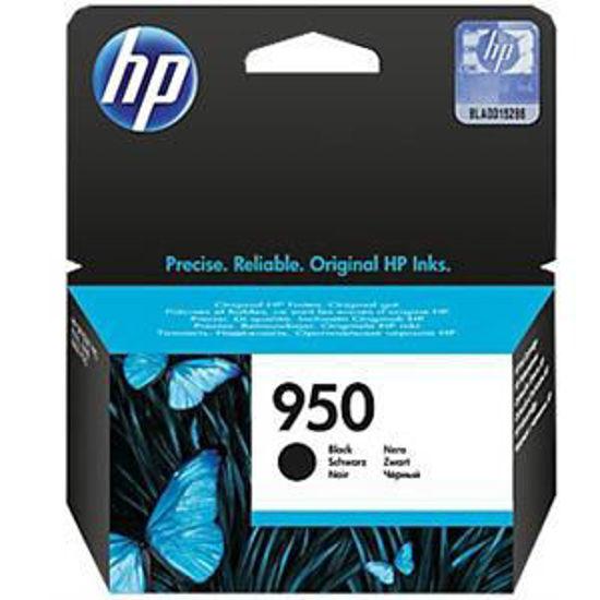 HP inktcardridge 950 zwart