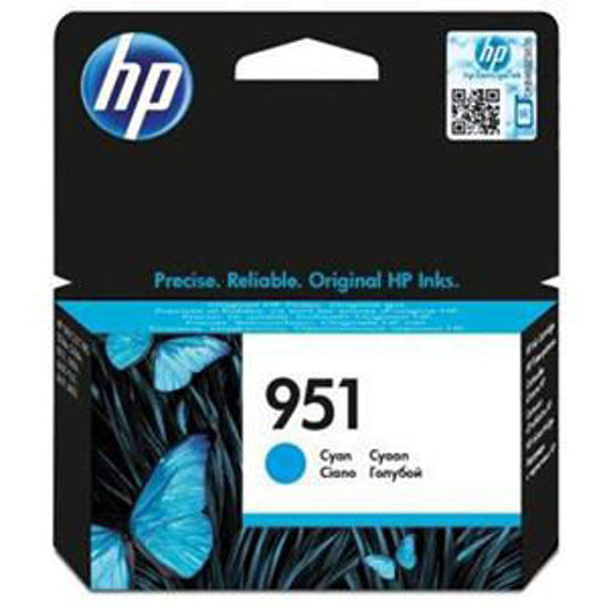 HP inktcardridge 951 blauw, 8.5 ml